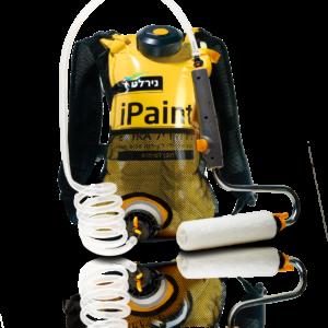 IPaint kit נירלט