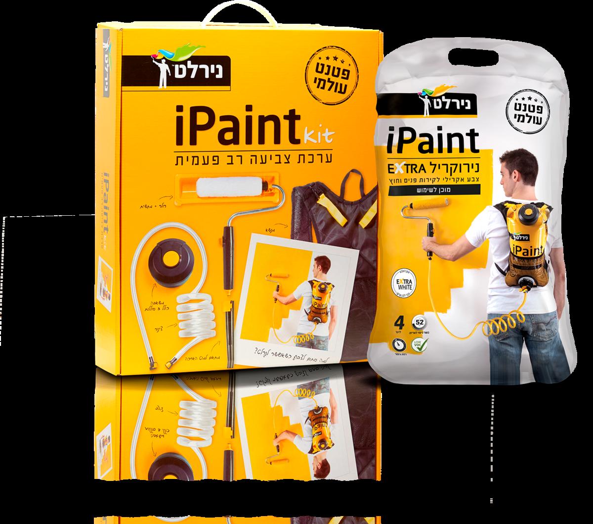 ערכת IPaint Kit נירלט 360 - צבע לבית / למשרדתמונה של